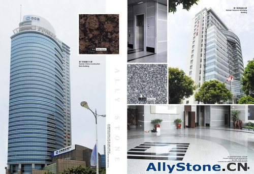 ally projects